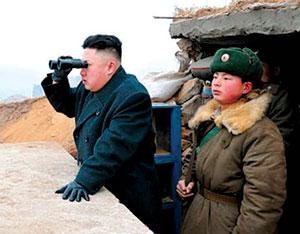 Leader for Life Kim-Jong-Un