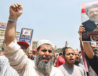 Muslim Brotherhood protesters.