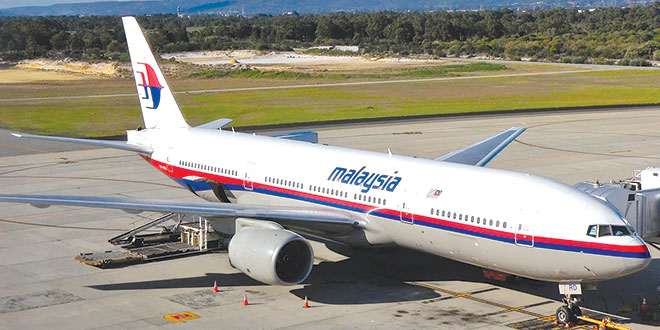 Malaysian Airline. SUBMITTED PHOTOS
