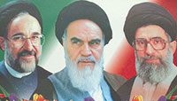Iranian Mullahs